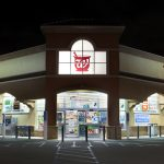 Verily, Walgreens partner to take on chronic conditions