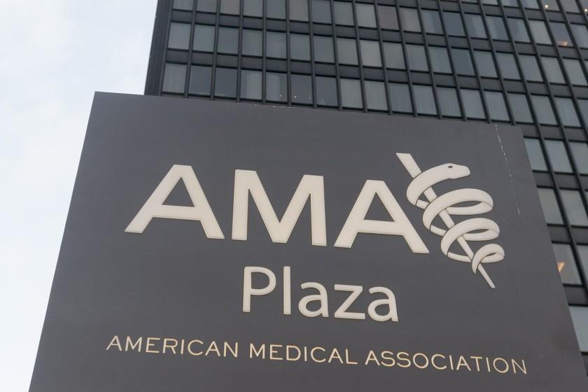 AMA building 3-CROP.jpg